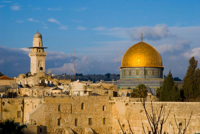 Picture of the dome in Jerusalem